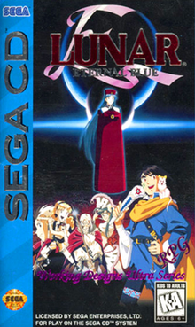 SCD: LUNAR II: ETERNAL BLUE (GAME)