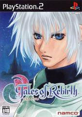 PS2: TALES OF REBIRTH (JP IMPORT) (COMPLETE)