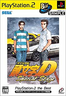 PS2: INITIAL D: SPECIAL STAGE (JAPAN IMPORT) (COMPLETE)