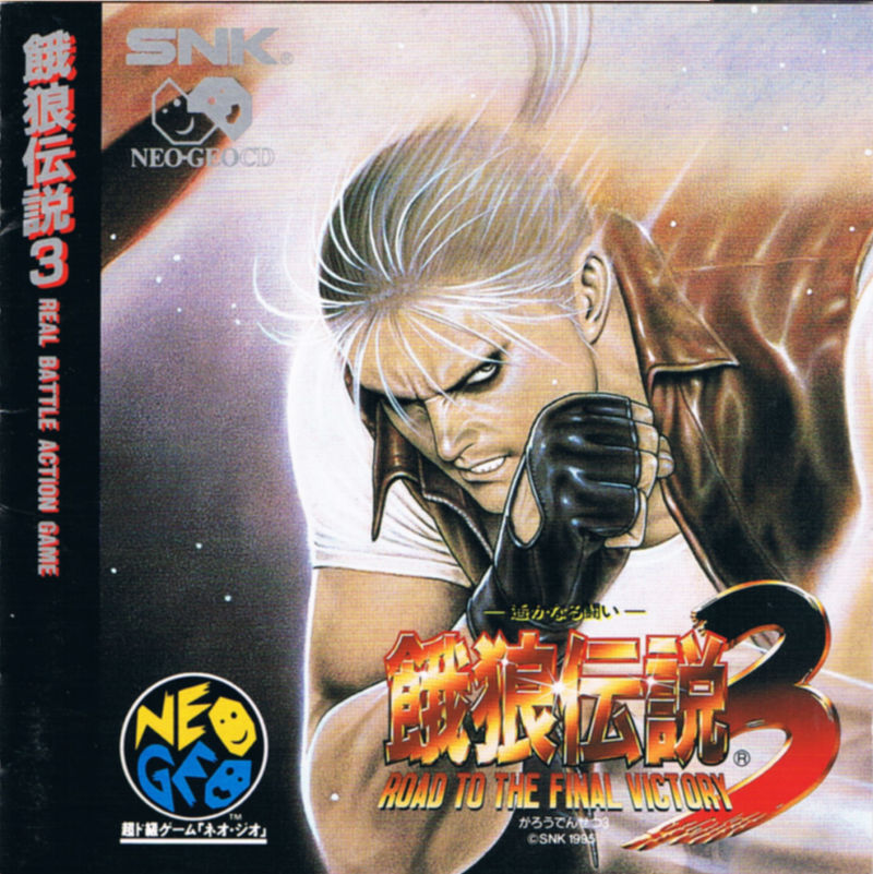 NGCD: FATAL FURY 3 ROAD TO THE FINAL VICTORY (JP) (COMPLETE)