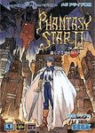 SG: PHANTASY STAR II (BOX)